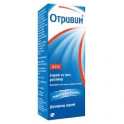 ОТРИВИН спрей за нос 0,1 % 10 мл